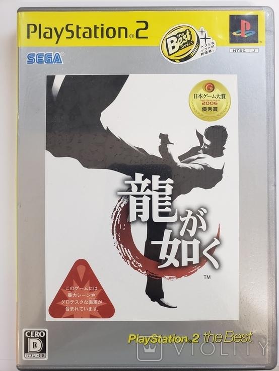 RYUU GA GOTOKU YAKUZA (PS2. NTSC-J), фото №2