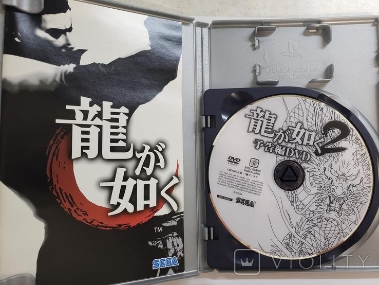 RYUU GA GOTOKU YAKUZA (PS2. NTSC-J), фото №4