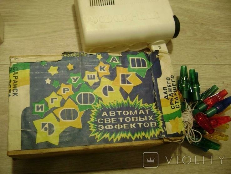 Автомат световых эффектов, фото №2