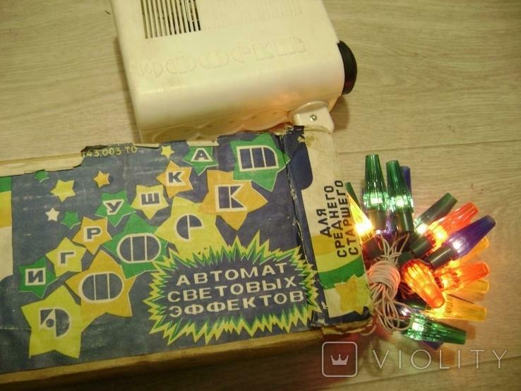 Автомат световых эффектов, фото №3