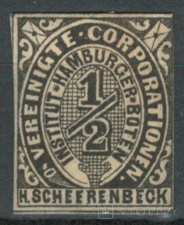 Гг063 Германские города. Гамбург 1862 №А4 I