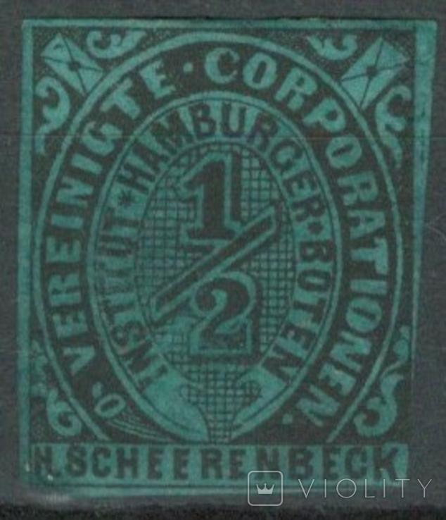 Гг070 Германские города. Гамбург 1862 №А4 V