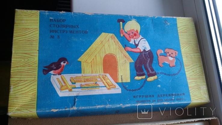 Набор игрушечных инструментов ПО Мир Минск СССР, фото №4
