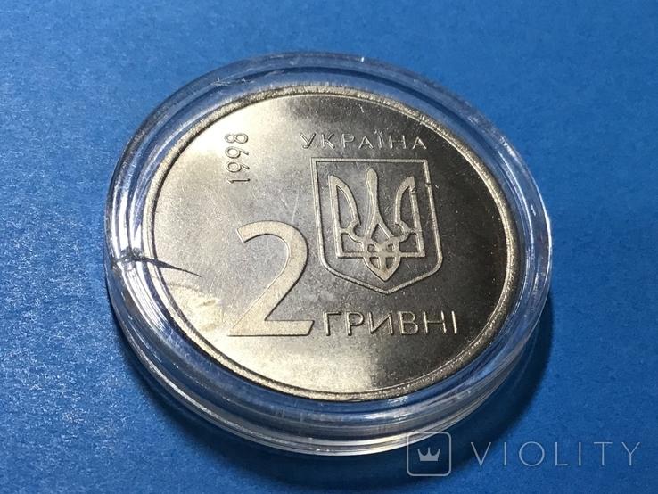 2 гривны. 2 гривні 1998 рік Україна ЕБРР. Копія., фото №2