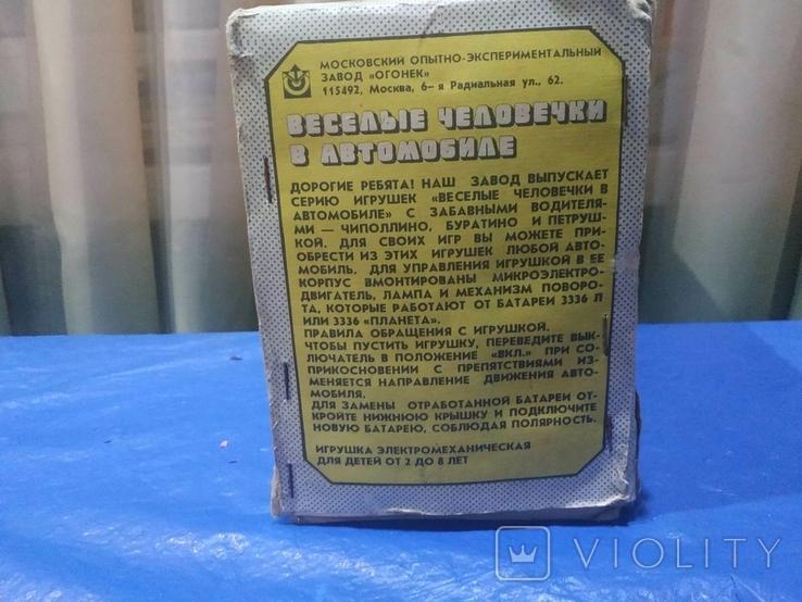 Электромеханическая машинка Буратино в автомобиле СССР в родной коробке, фото №9
