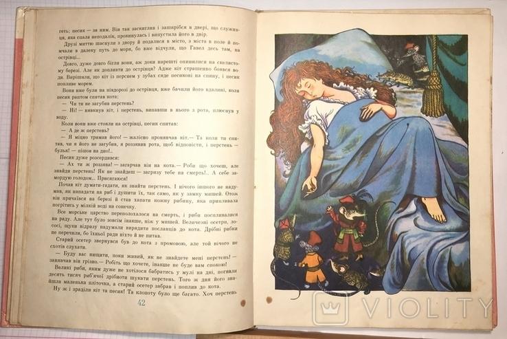 """Польські народні казки, """"Веселка"""", 1980 / Польские сказки, фото №12"""
