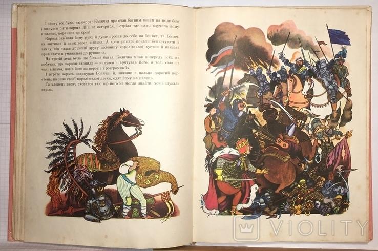 """Польські народні казки, """"Веселка"""", 1980 / Польские сказки, фото №13"""