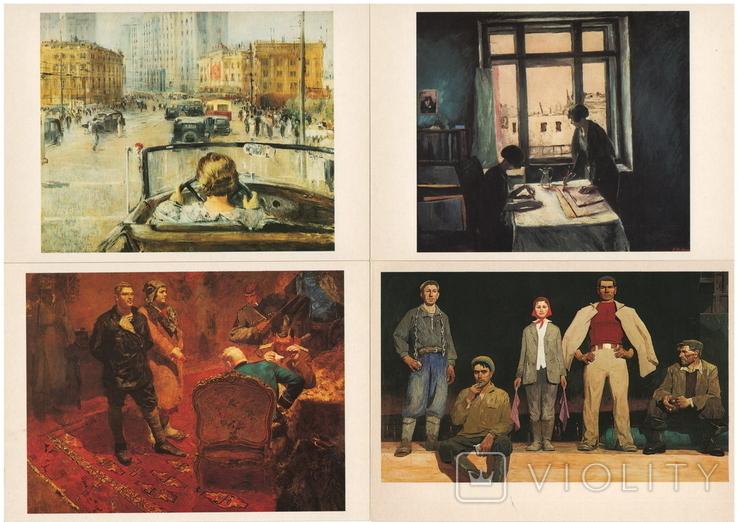 Государственная Третьяковская галерея, фото №11
