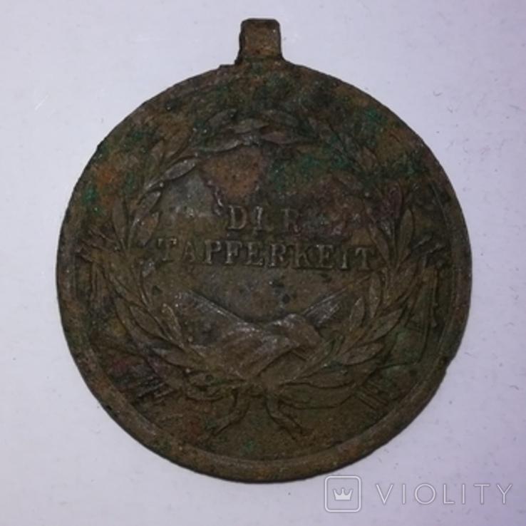 Медаль за відвагу, фото №3
