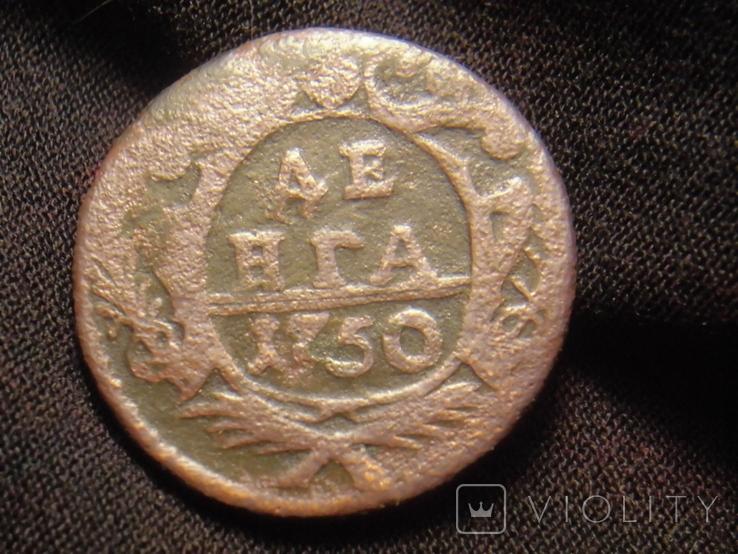 Денга 1750 год, фото №2