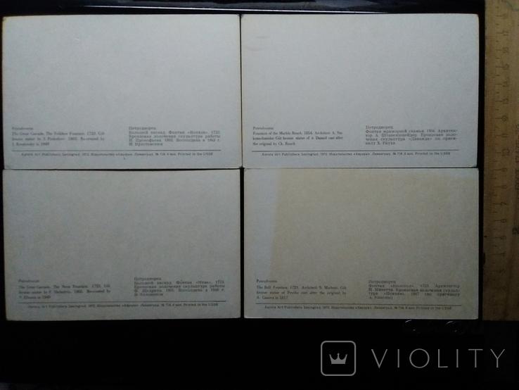 Коллекция открыток с видами города Ленинград, фото №4