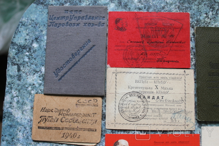 Документы из СССР ЖД, Кременчуг, Гребінка, фото №3