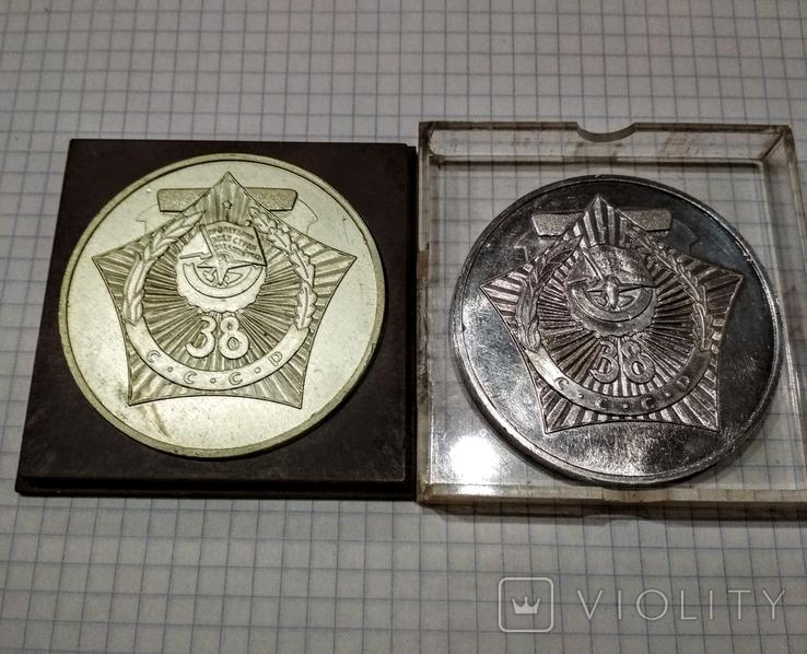 Настольная медаль Ветеран 38 Армии 2 разные, фото №2