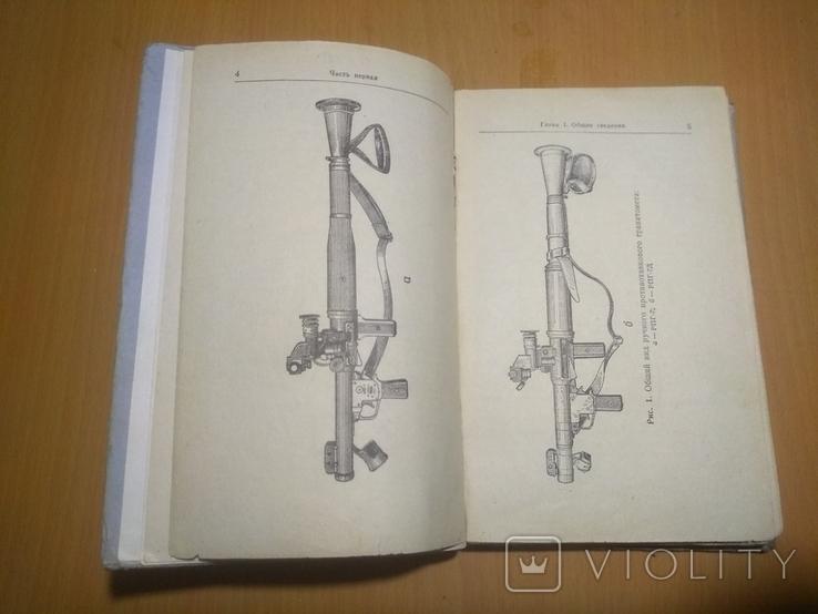 Ручной противотанковый гранатомёт РПГ-7 и РПГ-7Д, фото №2