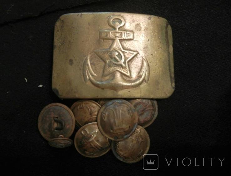 ЧВМФ 1943 Севастополь 7шт пуговиц и пряжка, фото №5