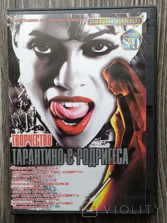 DVD Диск Тарантино Родригес 12 Фильмов, фото №2
