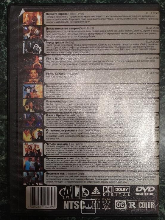 DVD Диск Тарантино Родригес 12 Фильмов, фото №4