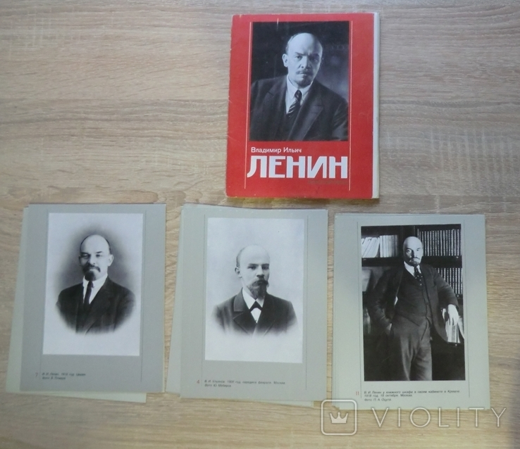 """Набор открыток """"Владимир Ильич Ленин""""., фото №4"""