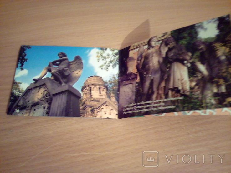 Львів, Lviv, Lwow, 2007р., фото №8