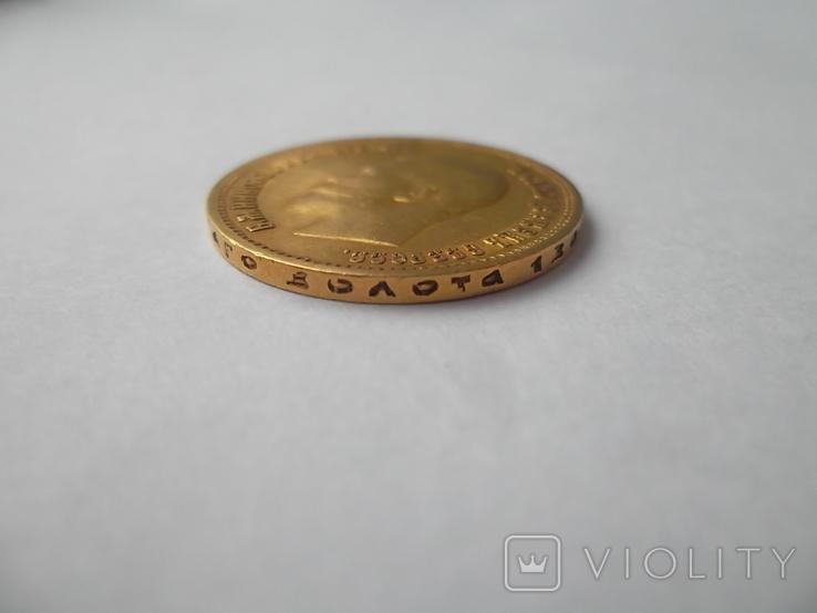 10 рублей 1899, фото №6