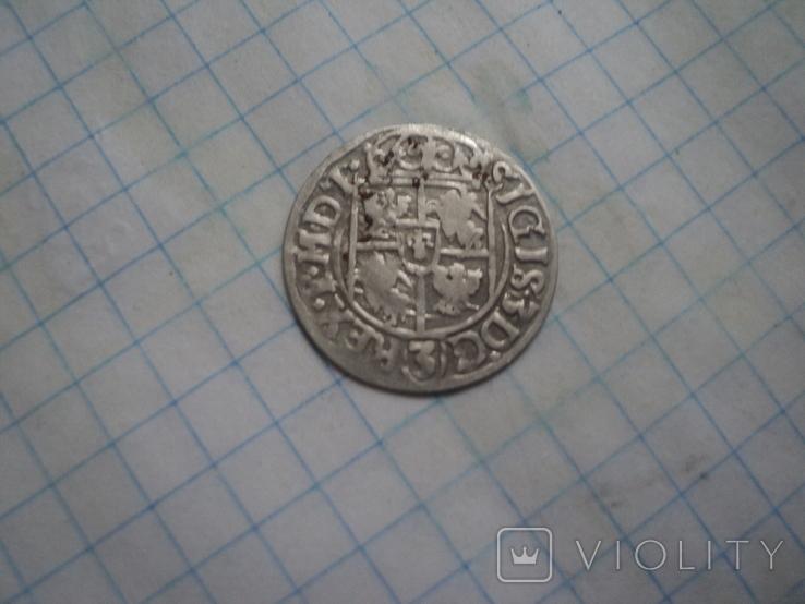 Полторак 1620 г, фото №6