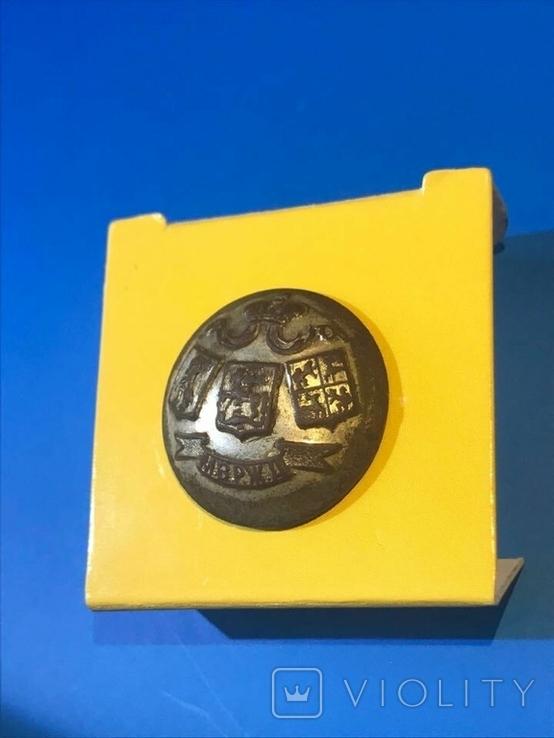Пуговица Московско-Виндаво-Рыбинская железная дорога Царской России, фото №6