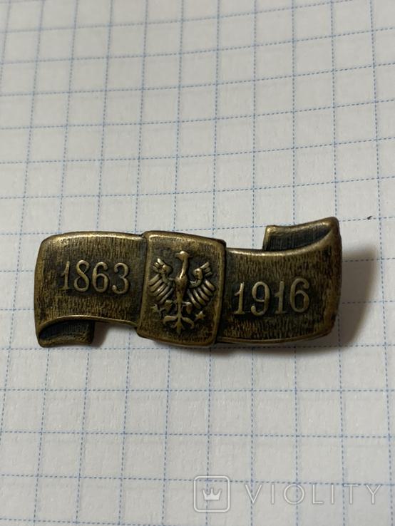 Odznaka patriotyczna NKN  / Rocznica Powstania 1863, фото №3