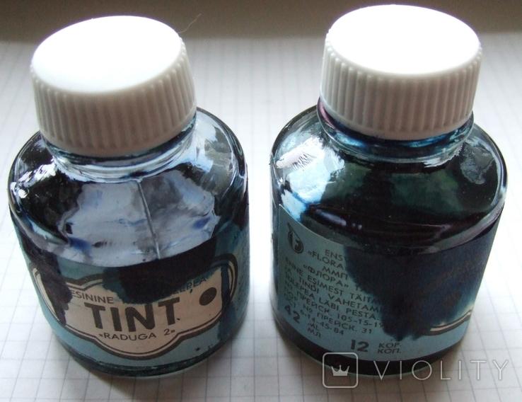 """Чернила """"Tint"""" """"Радуга-2"""". Февраль 1982 года. Таллин, ЭССР. Стекляная бутылочка, фото №2"""