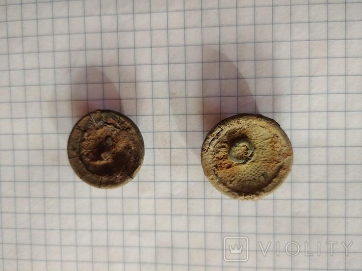 Старинные пуговицы (Российская империя), 2 шт (лот 1), фото №3