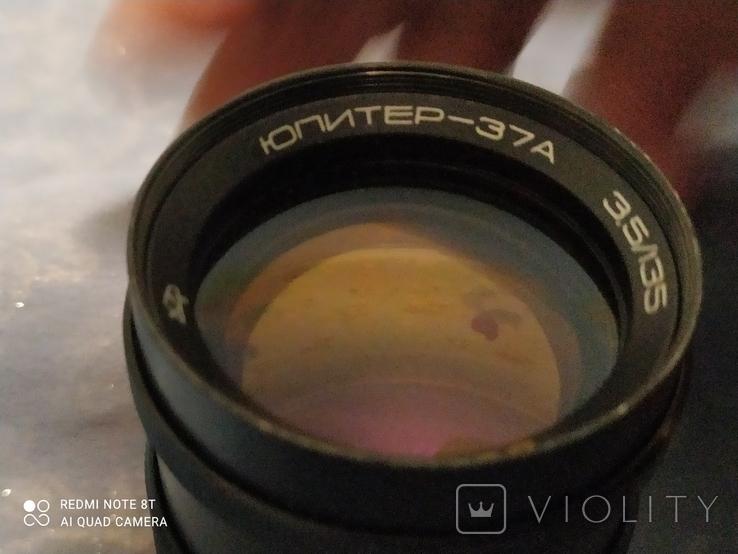 Юпитер 37 А, фото №7
