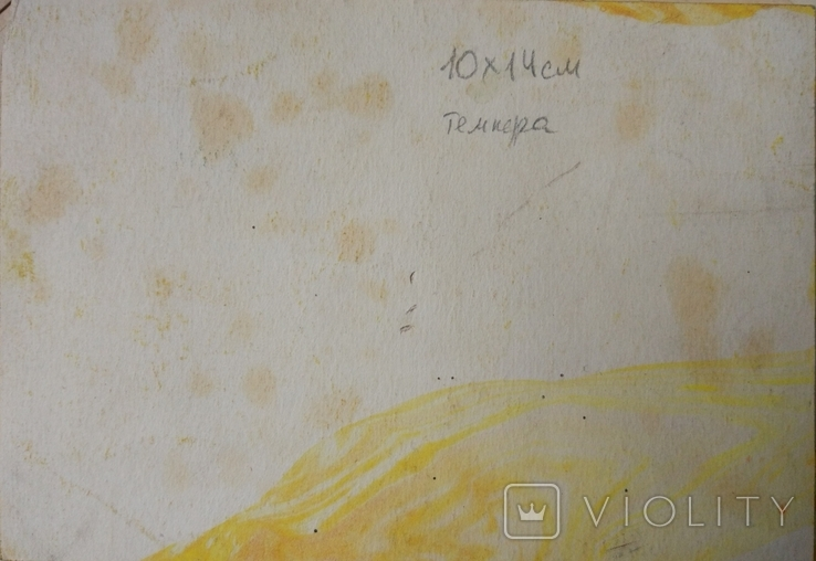 Одесса, НХ, Эскиз, 10*13см, темпера, фото №3