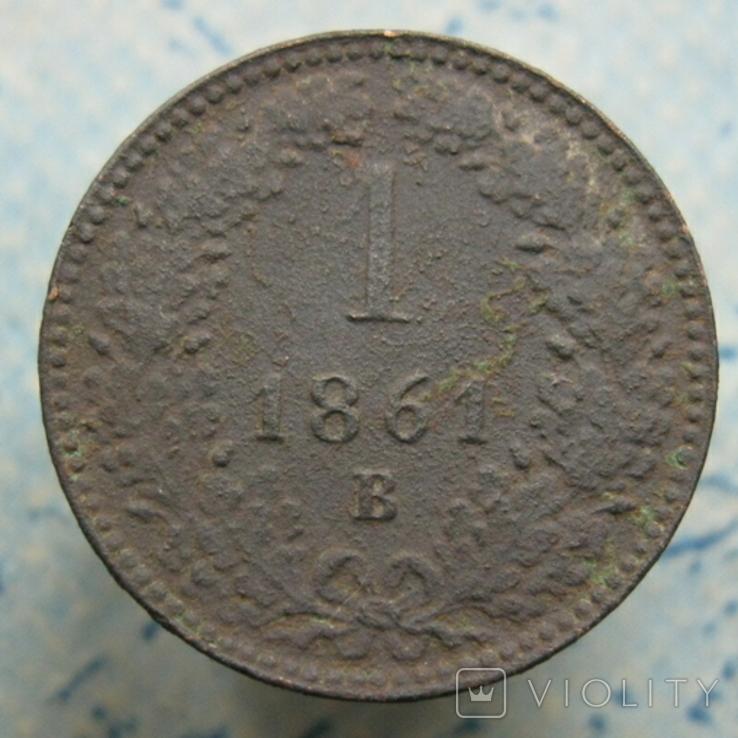 """1 крейцер 1861 р.  """"В"""", фото №2"""