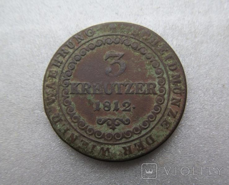 3 крейцера 1812 р., фото №2