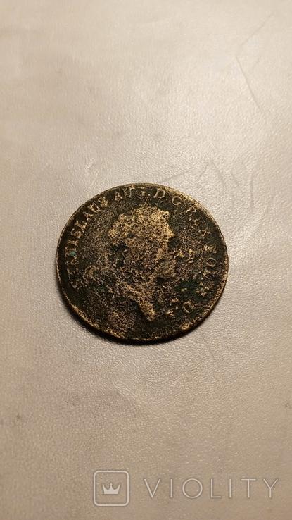 Серебряная монета 1768 року, фото №3