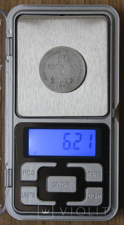 30 копеек-2 злотых 1838(MW), фото №4