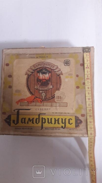 Сувенир ссср Гамбринус пр.во г.Одесса, фото №6