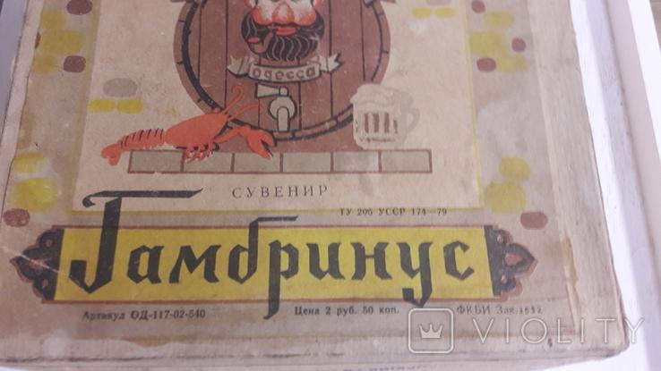 Сувенир ссср Гамбринус пр.во г.Одесса, фото №8