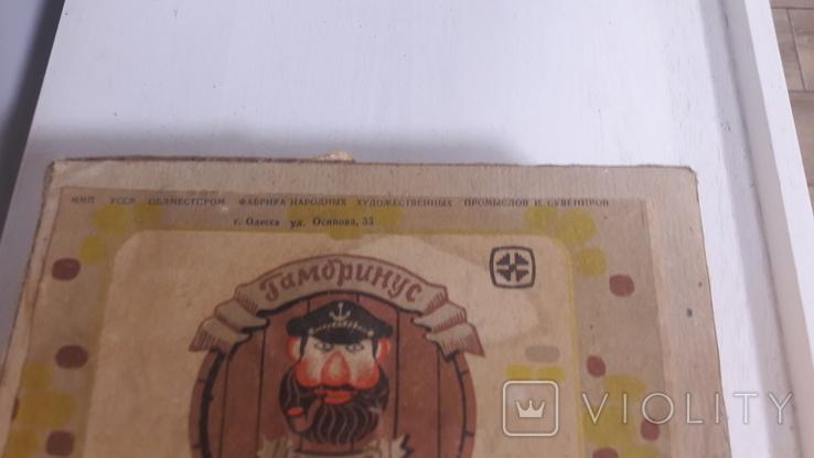 Сувенир ссср Гамбринус пр.во г.Одесса, фото №9