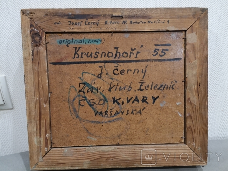 Пейзаж 1955р в рідній рамі з підписом автора, фото №8