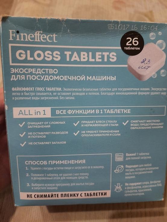 Таблетки для посудомоечной машины 23 шт, фото №5