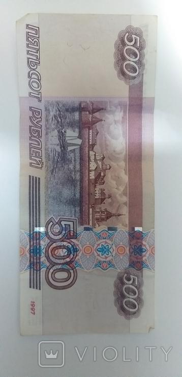 500 рублей модификация 2004 год, фото №2