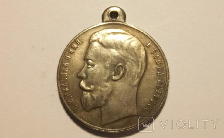 Копия медаль за храбрость 2 степ А58, фото №3