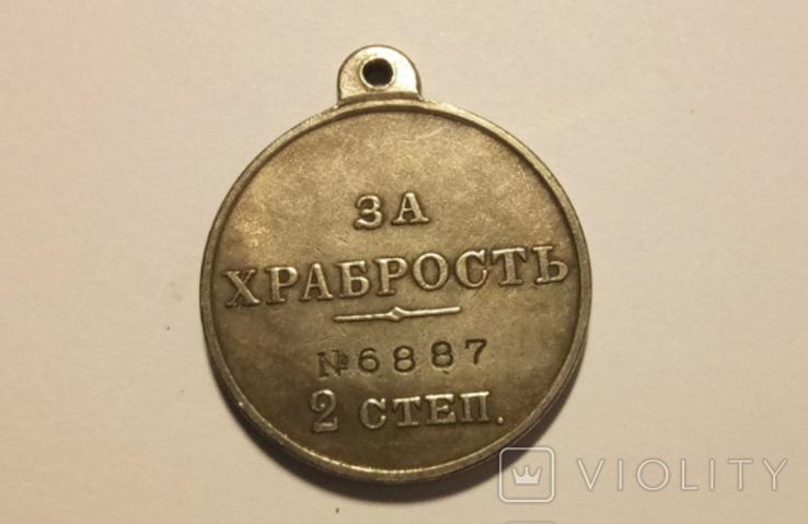 Копия медаль за храбрость 2 степ А58, фото №2