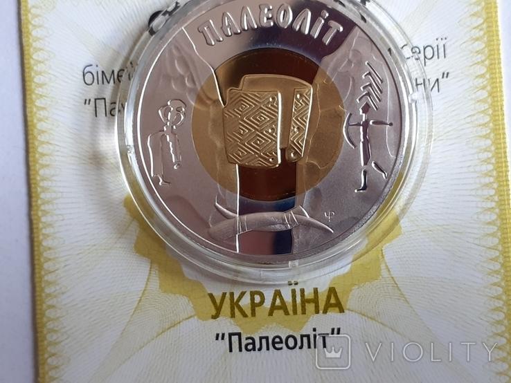 Монета Палеолит 20 грн. 2000 г. биметал (Ag 925 - Au 916), фото №2