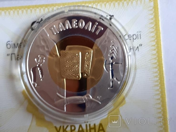 Монета Палеолит 20 грн. 2000 г. биметал (Ag 925 - Au 916), фото №4