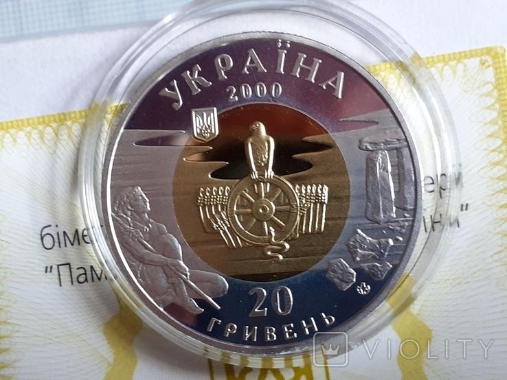 Монета Палеолит 20 грн. 2000 г. биметал (Ag 925 - Au 916), фото №7