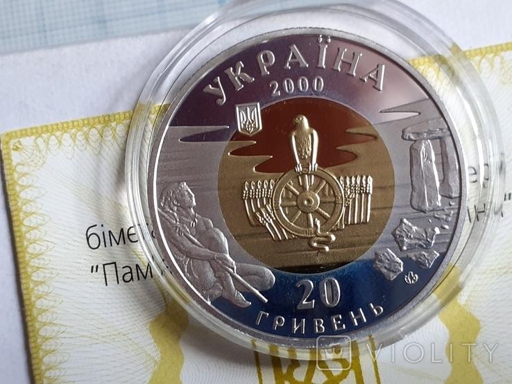 Монета Палеолит 20 грн. 2000 г. биметал (Ag 925 - Au 916), фото №8