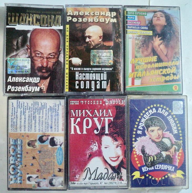 Аудиокассеты 22 шт, фото №3