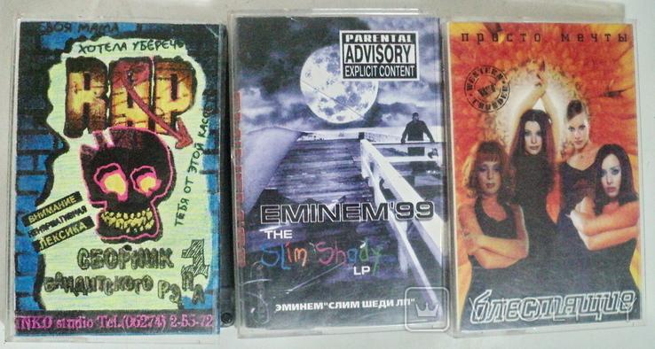 Аудиокассеты 22 шт, фото №12