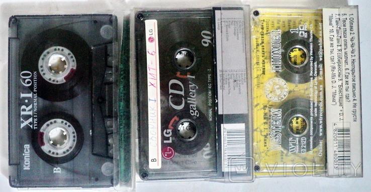 Аудиокассеты 22 шт, фото №13